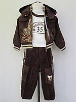 Стильный костюм тройка на мальчика от 8 месяцев до 2 лет