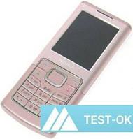 Корпус Nokia 6500 Classic | розовый