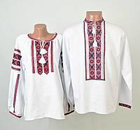 Біла чоловіча вишиванка на довгий рукав з червоним орнаментом ручної роботи d9862712b9020