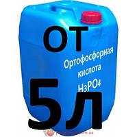 Ортофосфорная кислота пищевая