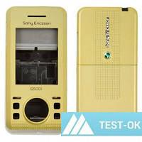Корпус Sony Ericsson S500 | золотой