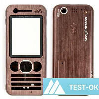 Корпус Sony Ericsson W890 | коричневый