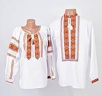 Біла чоловіча вишиванка на довгий рукав з оранжевим орнаментом ручної роботи