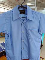 Рубашка детская школа голубая