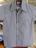 Рубашка детская школа серая