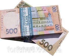 Сувенірні долари євро гривні
