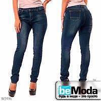 Модные женские джинсы New Jeans без особых потертостей синие