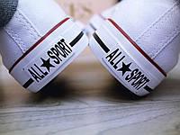 Белые кеды консерсы Converse All Sport в наличии
