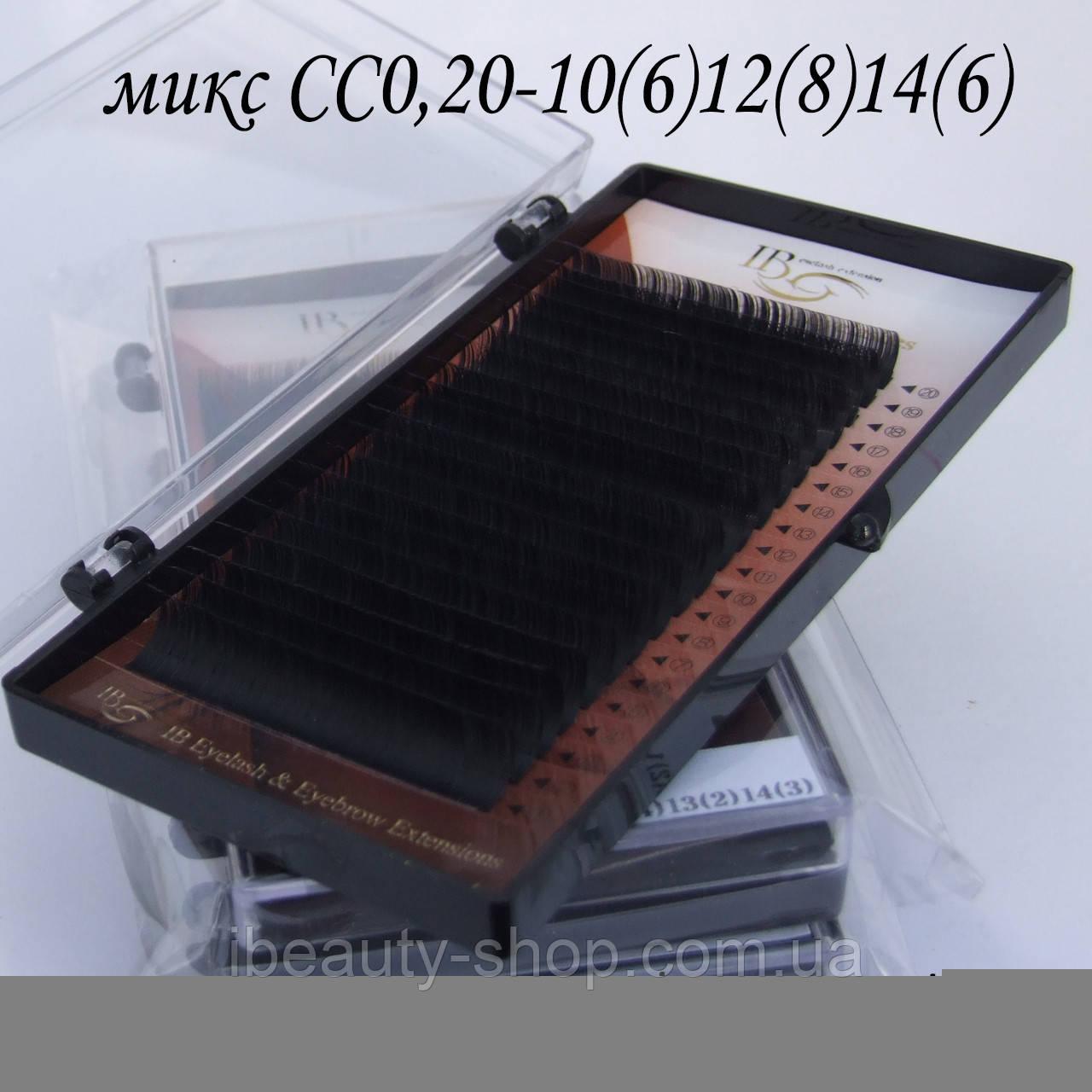 Ресницы I-Beauty микс СС-0,20 10-12-14мм