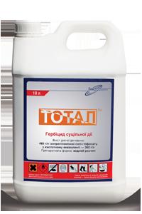Тотал гербіцид (раундап) 10 л ХімАгроМаркетинг