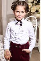 Белая блуза рубашка жабо с длинным рукавом в школу девочкам школьная форма