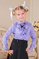 Фиолетовая блуза рубашка жабо с длинным рукавом в школу девочкам школьная форма 116