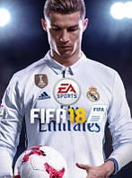 FIFA 18 (PC) Лицензия