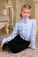 Голубая блуза рубашка жабо с длинным рукавом в школу девочкам школьная форма