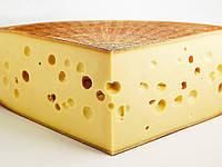 Сыр ЭММЕНТАЛЬ (10-12 литров) закваска+Пропионик+фермент