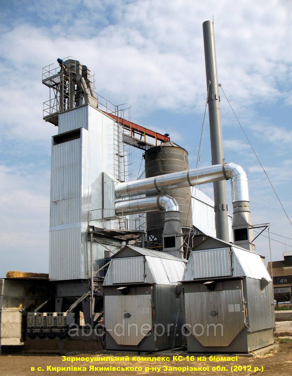 Реконструкция зерносушилки- перевод с газового топлива на твердое