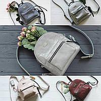 Женский рюкзак кожаный Croco HARVEST слоновая кость (женский рюкзак, рюкзак из кожи с тиснением)