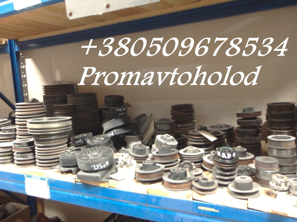 Carrier Transicold разборка , запчасти к рефрижераторам - +380509678534 в Черновцах