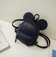 Рюкзак с ушками детский Черный