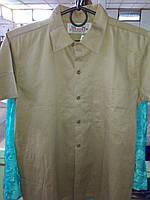 Рубашка детская YTH