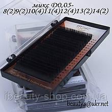 Вії I-Beauty мікс D-0,05 8-14мм