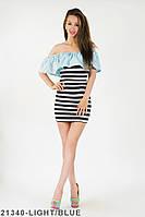 Женское платье Lea