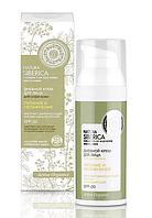 Дневной крем для лица, для сухой кожи, питание и увлажнение,50 мл., Natura Siberica, RBA /53-05 N