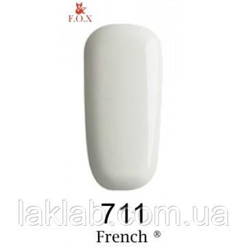 """Гель лак F.O.X.""""French""""№711, 6мл"""