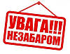 Комерційно - житловий комплекс по вул.Гойди
