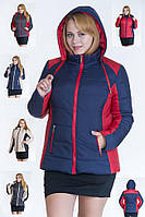 Женская осенняя куртка на синтепоне, размеры 58-64. Оптом