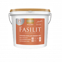 Латексная силиконовая краска для наружных работ KOLORIT FASILIT 4,5 л База С