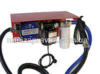 Для грузовых автомобилей МиниАЗС 220В 70л/мин для диз топлива, ADAM PUMPS Италия