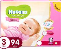 Подгузники Huggies Ultra Comfort для девочек 3 ( 5-9кг) 94шт.