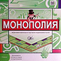 """Настольная игра """"Монополия"""""""