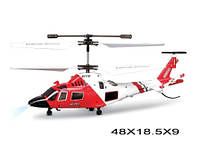 Р.У.Вертолет Syma S111G с гироскопом,метал.аккум.USB,кор.48*18,5*9 см