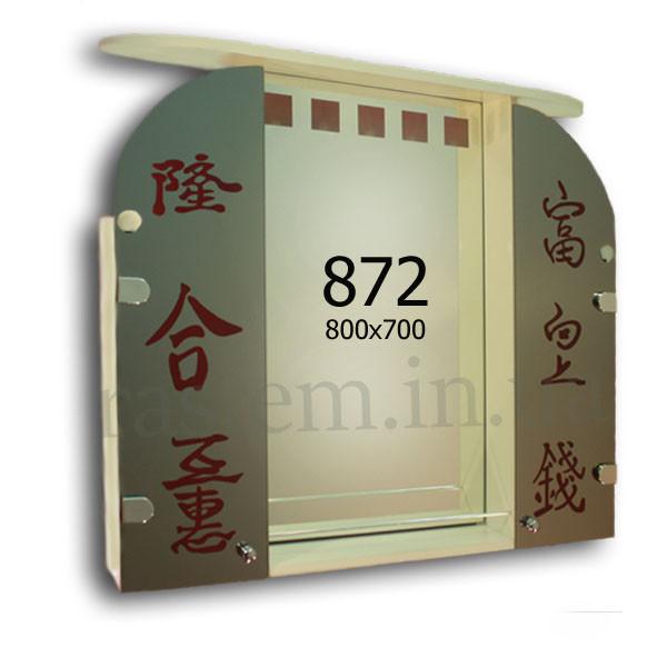 """Навесной шкаф в ванную комнату с зеркалом и подсветкой м""""872"""""""