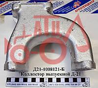 Коллектор выпускной Т-25(Т-16) Д-21 (трубопровод)  Д21-1008121-Б