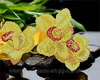 """Схема для вышивки бисером А3 """"Жёлтые орхидеи"""""""