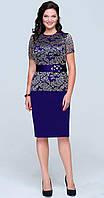 Платье для женщин нарядное Matini-1486 белорусская одежда цвета синий+баклажан