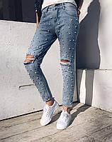 Джинсы Plum 5333 женские декор бусины для девушек стильные, модные, новинка, молодежные 2017, 2018