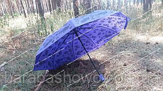 Зонт женский от дождя на 9 спиц Полуавтомат