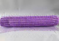 Сетка Mesh фиолетовая натур. 50 см/5 м