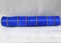 Сетка синяя с люрексом 50 см/10 м