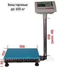 Весы торговые электронные (до 100 кг) с платформой и счетчиком цены на трубе (на стойке) DJV /23 N