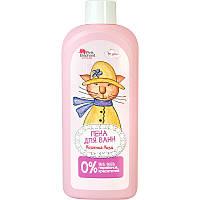 Пена для ванн Pink Elephant Кошечка Лиза 500 мл (4823015930225)