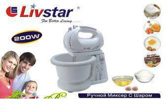 Миксер-блендер с чашей Livstar LSU-1435, фото 2