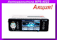 MP5-4022 USB Автомагнитола магнитола,Автомагнитола в авто!Акция
