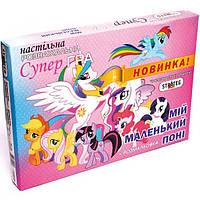 Настольная игра Strateg Бродилки: Мой маленький пони, укр. (75)