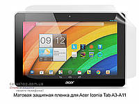 Матовая защитная пленка для Acer Iconia Tab A3-A11