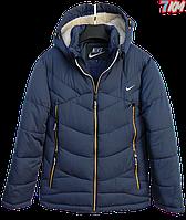 Мужские зимние спортивные куртки Nike P.p L-4XL (46-54)